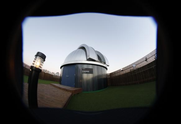 천체관측관