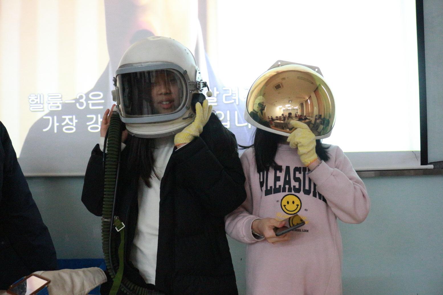 190221 우주과학자캠프