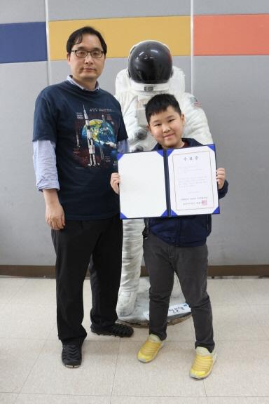 200524 어린이우주탐사단 가가린