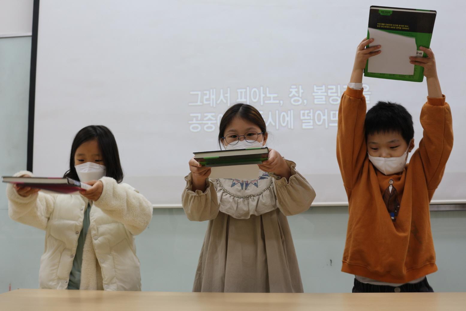 201122 어우탐 누리호반