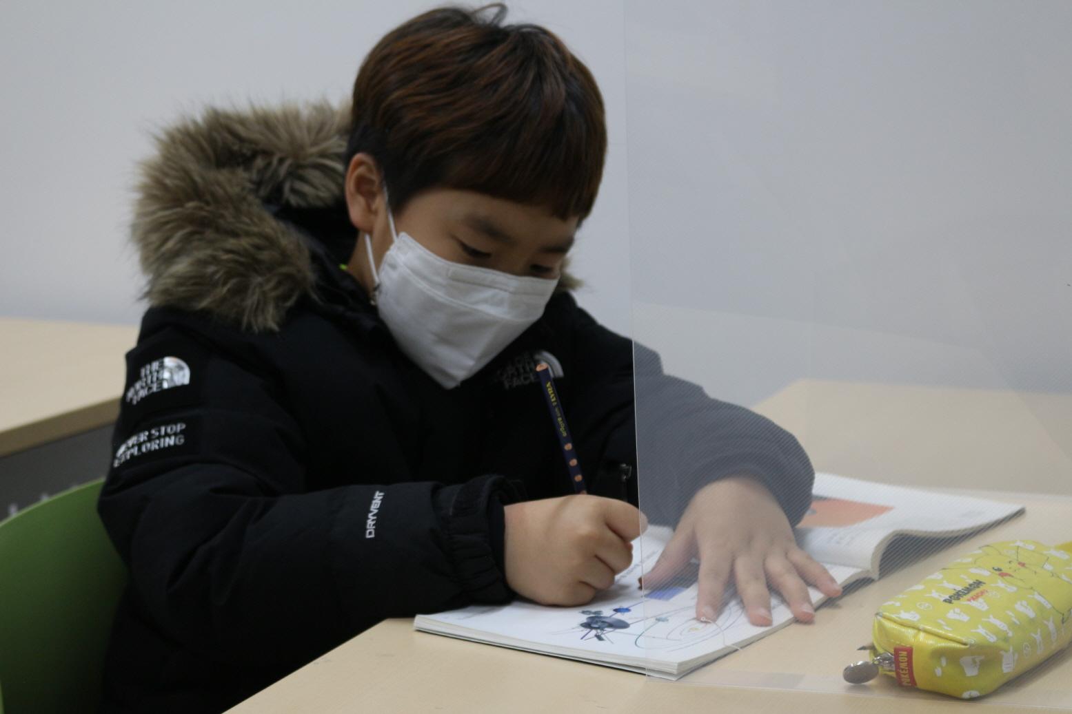 201128 별학교 북두칠성반