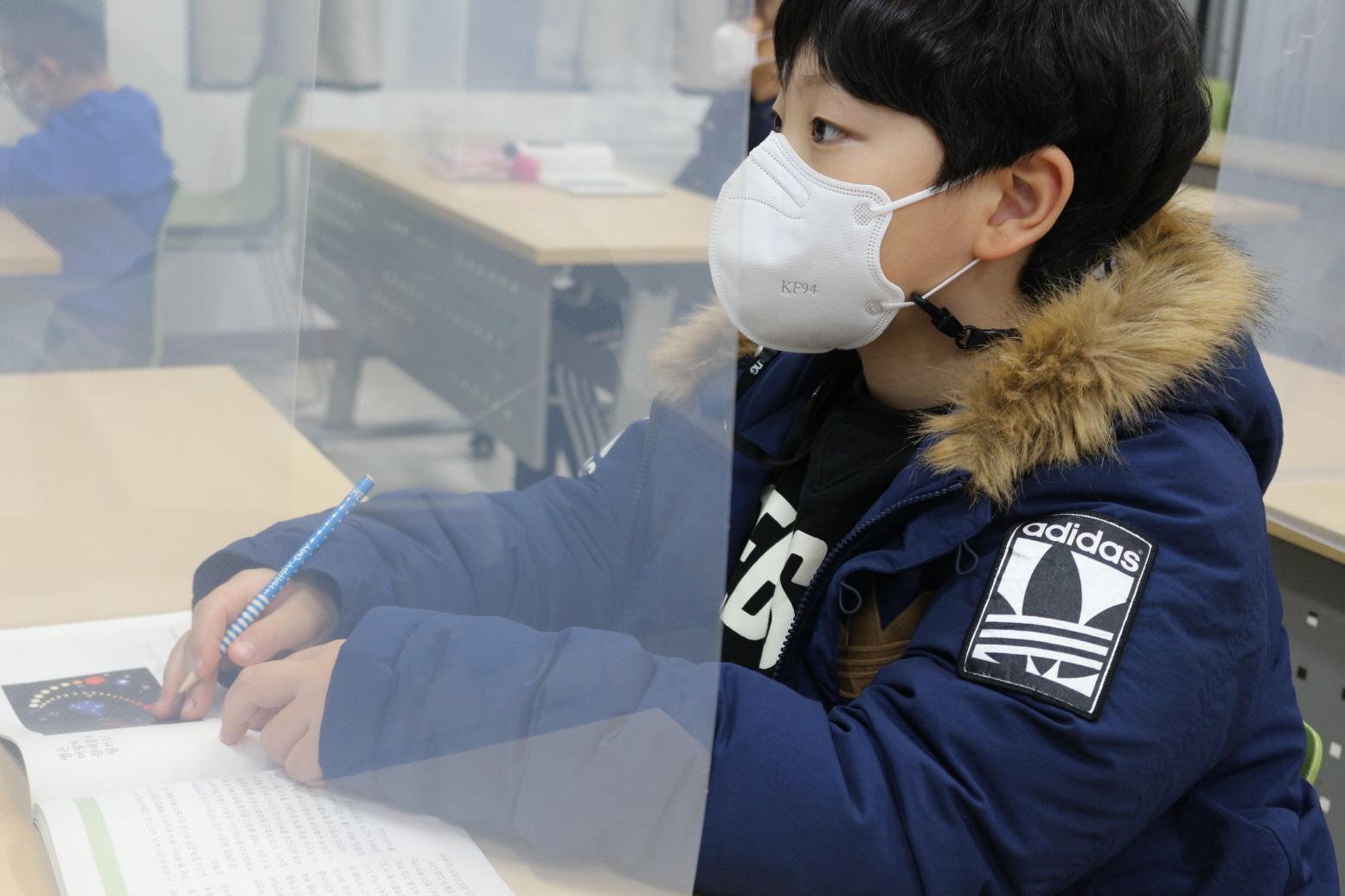 201129 별학교 북극성반